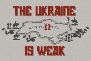 ukraineisweaktshirt