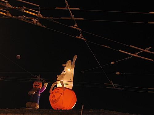 [Halloween ballons, eclipse]
