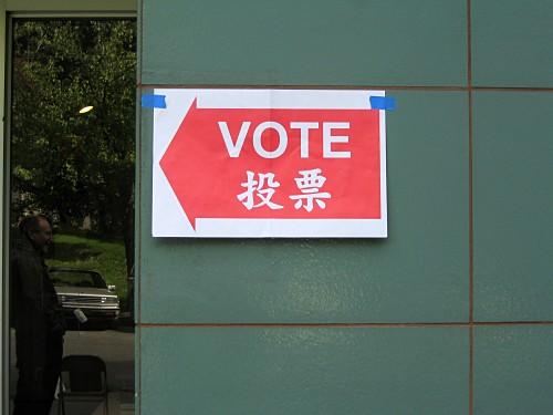 "[""Vote"" sign]"